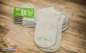 Спортивные светло-серые носки 44-46 размера