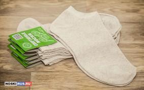 Спортивные льняные носки 38-40 размера