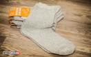 Летние светло-серые мужские носки 44-46 размера