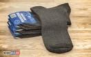 Серые мужские носки 41-43 размера