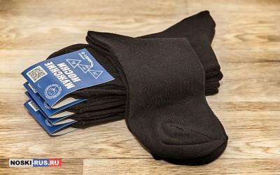 Черные мужские носки 44-46 размера