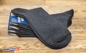 Синие мужские носки 44-46 размера