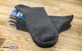 Синие мужские носки 39-40 размера