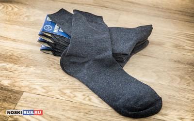 Синие мужские носки 41-43 размера