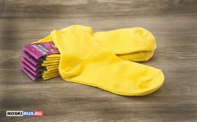 Желтые женские носки 38-40 размера