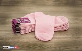 Розовые женские носки 35-37 размера