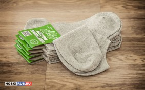 Спортивные светло-серые носки 38-40 размера