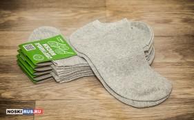 Спортивные светло-серые носки 41-43 размера