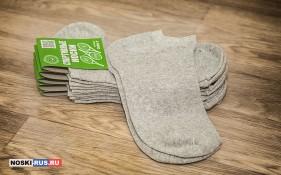 Спортивные светло-серые носки 35-37 размера
