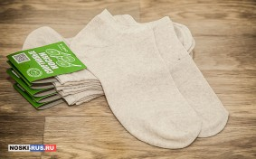 Спортивные льняные носки 41-43 размера