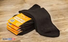 Летние черные мужские носки 44-46 размера