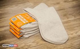 Летние льняные мужские носки 39-40 размера