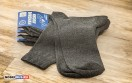 Серые мужские носки 39-40 размера