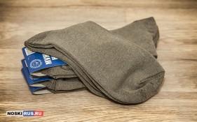 Хаки мужские носки 44-46 размера