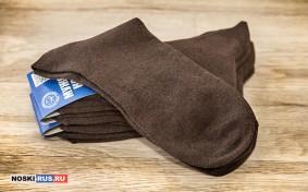 Коричневые мужские носки 44-46 размера