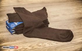Коричневые мужские носки 39-40 размера